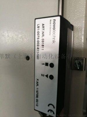 上海莘默年末**GMC  电机  SINEAXU539