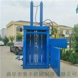 贵州立式液压打包机 160吨废纸打包机厂家