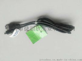 USB线材厂家符合环保要求欢迎定制