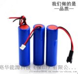 18650厂家 订制 蓝牙音响电池