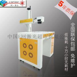 浙江宁波、慈溪、奉化光纤/CO2/半导体激光打标机、镭射机维修