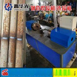 黑龙江好用的钢管缩管机对接钢管焊接机