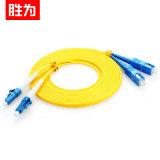 胜为电信级光纤跳线LC-SC单模双芯尾纤跳线 3米