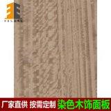染色木尤加利饰面板,护墙板,uv涂装板,装饰板材
