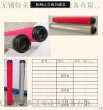 山立滤芯SLAF-120HA,-120HF精密滤芯