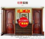 橡木深雕门 室内套装门 原木子母门 全实心实木门