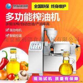 旭众榨油机大型商用 花生油菜籽