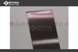 广东304不锈钢褐色拉丝板,彩色不锈钢拉丝板