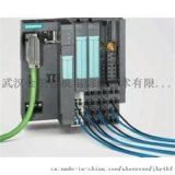 供应徐州电缆6ES7 902-2AC00-0AA0