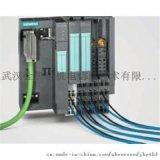 供應徐州電纜6ES7 902-2AC00-0AA0