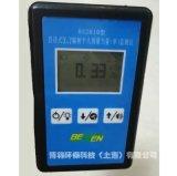 BS2010 X、γ放射性辐射射线个人剂量报警仪