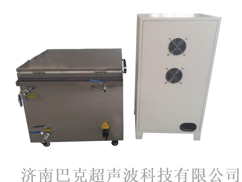 清洗汽車零件油泵油嘴專用超聲波清洗機