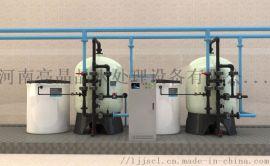 10吨循环软化水设备一用一备锅炉软化水设备装置商丘