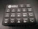 硕博电子昨日发货操作面板,显示屏等产品
