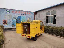 多功能蒸汽清洗机 诸城亿洁YJ多功能蒸汽清洗机