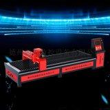 西恩数控台式数控切割机 数控切割机 高强度机身