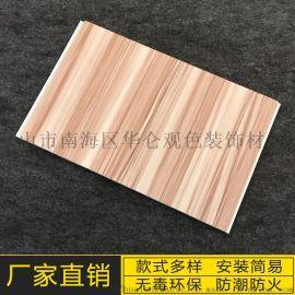 哪里有竹木纤维集成墙板600护墙板多少钱?