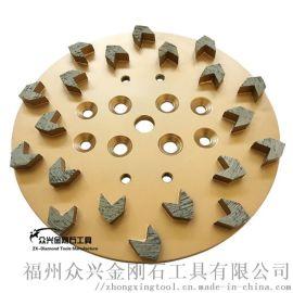 10寸 金刚石 金属水泥磨盘 众兴 混凝土 磨轮