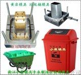 黄岩注射模具加工80L卫生桶模具30年老品牌