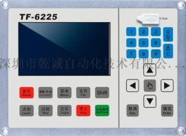 光纤切割 混切 控制卡 乾诚TF6225控制系统