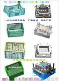 注塑篮子模具生产厂家