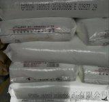 中沙共聚聚丙烯EP300H低熔注塑板条箱专用PP