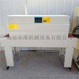 高效恆溫收縮機  4525型熱收縮包裝機