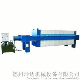 供应普通液压压滤机 生物科技化工制药专用设备