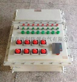 现场防爆按钮箱挂式安装