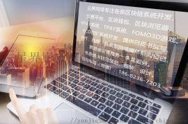 Vpay商城系统开发_Vpay交易平台开发