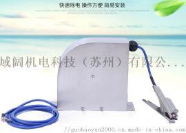 KD-1293自动收线式静电接地报警器