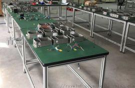 车间工作台厂商   铝型材工作台