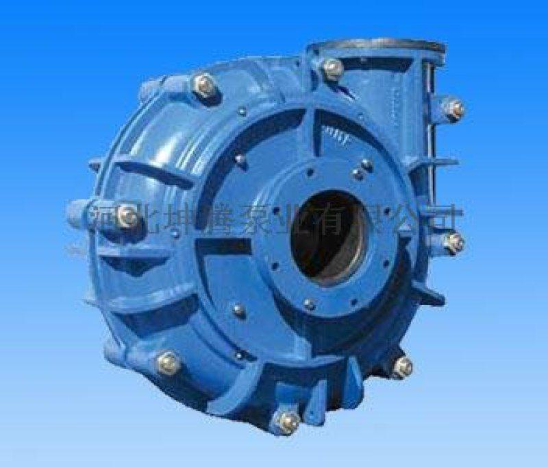 沃曼750渣浆泵,沃曼渣浆泵