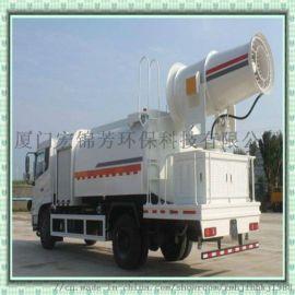 车载式半自动雾炮机 车载式半自动喷雾机