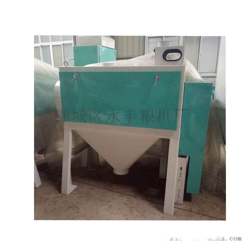 厂家直供FDMW40/150打麦机