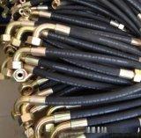 供应90°弯胶管总成、高质量45°高压胶管总成