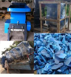 塑料粉碎机 广州塑料瓶粉碎机
