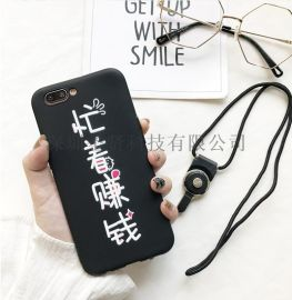 各类彩绘手机壳,彩雕手机保护壳,手机保护套
