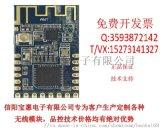 原厂 ZigBee网关智能家居模块 CC2530