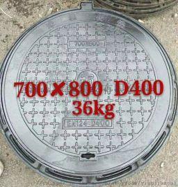 球墨鑄鐵雨水井蓋700*800井蓋 重型防盜井蓋