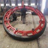 2.0米对开式铸钢弹簧板连接造粒机大齿轮