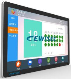 电子班牌  21.5寸智慧班牌 校园信息发布系统