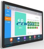 電子班牌  21.5寸智慧班牌 校園資訊發佈系統