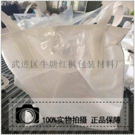 全新**吨袋 环保吨袋集装袋厂家