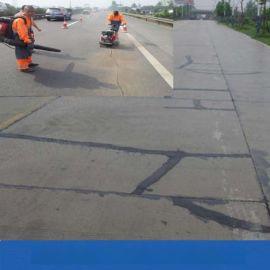 路面灌缝机安徽手推式小型路面灌缝机资讯