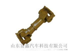 传动轴厂家 汽车传动轴  传动轴联轴器