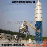 御天龙 HZS35混凝土搅拌站 农村工程专用