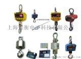 供應OCS耐高溫電子吊鉤秤,10噸吊鉤秤,15T吊稱圖片
