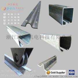 重型工業門滑軌 熱鍍鋅工廠大門軌道