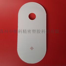 pc塑料配件加工 精密pc板切割、精雕、折弯等加工